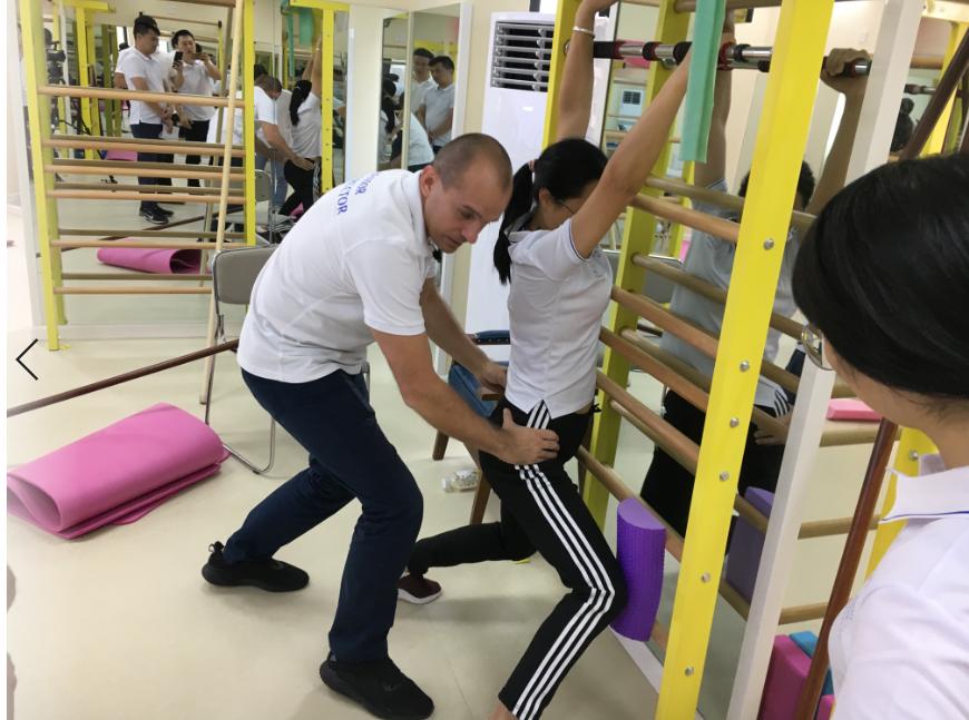 2019施罗斯高级课程培训班圆满结束 团队动态 第4张